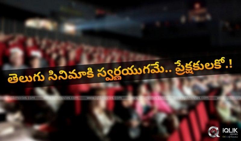 Telangana Govt Offers To Telugu Film Industry