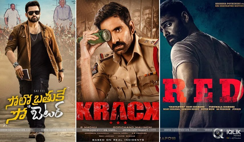 Tollywood Recovered From Corona