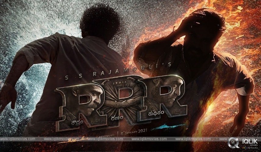 RRR Movie Release Date Postponed