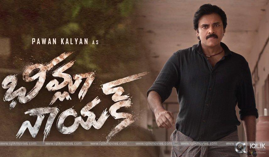 Bheemla Nayak First Glimpse Teaser