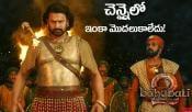 Baahubali 2 Morning Shows Cancelled In Chennai