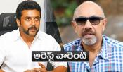Non-Bailable Warrent Against Suriya Sathyaraj