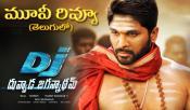 duvvada jagannadham telugu movie review & ratings