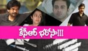 KCR About Tollywood Celebrities In Drug Case