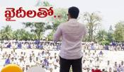 Navdeep Spends Time With Prisoners in Charlapalli