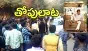 Pawan Kalyan Agnyaathavaasi Audio Passes Details