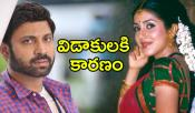 Sumanth Keerthi Reddy Divorce Details