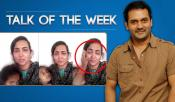 Talk Of The Week- Vijay Suicide