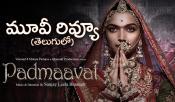 'పద్మావత్' మూవీ రివ్యూ & రేటింగ్స్