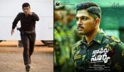 Allu Arjun Allu Sirish Army Based Movies