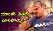 KS Ravikumar Chowdary Comments On Anchor