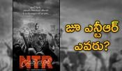 Young Hero in NTR Biopic Details