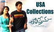 Tholi Prema Movie Collections In USA