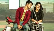 Kirrak Party Movie Collections in Telugu