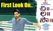 Sushanth Chi La Sow First Look Details