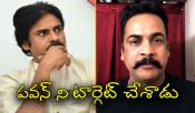 Hero Shivaji Comments on Pawan Kalyan