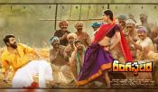 Rangasthalam Pre-release Event Details