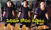 Sneha Work Out For Ram Charan Film
