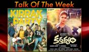 Talk Of The Week- Kirrak Party And Karthavyam Movies