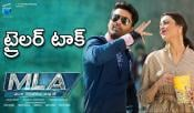 Kalyan Ram MLA Movie Trailer Talk Details