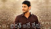 Mahesh Babu Support To Pawan Kalyan Issue