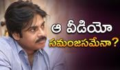 Pawan Kalyan Talks To His Fans