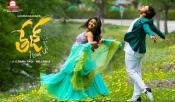 Sai Dharam Tej Movie Tej I Love You Details