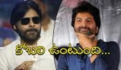 Trivikram About Pawan Kalyan Kobali Movie