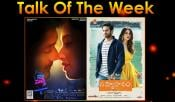 Naa Nuvve Sammohanam Movies Talk Of The Week