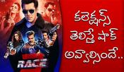Salman Khan Race 3 Movie Collections