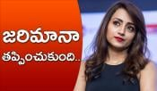 Trisha Gets Relief From High Court In IT Case