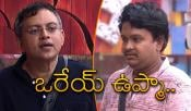 Babu Gogineni Ganesh Bigg Boss Telugu 2