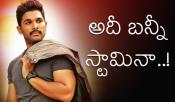 Allu Arjun Duvvada Jagannadham YouTube Views