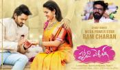 Ram Charan As Chief Guest For Happy Wedding Pre-release Event