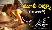 Lover Movie Review Rating