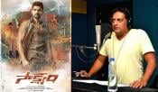 Prakash Raj Voiceover for Saakshyam Movie