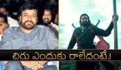 Chiranjeevi Missed At Sye Raa Teaser Launch