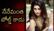 Payal Rajput Comments On Bold Roles