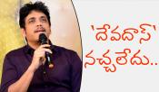Nagarjuna Comments On Devadas Movie