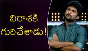 Bigg Boss Telugu Latest Episode Talk