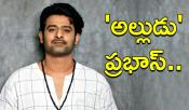 Prabhas Marriage Latest Updates