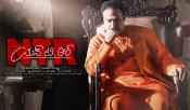 NTR Biopic Trailer and Audio Launch Details