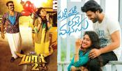 Sai Pallavi Two Movies Released On Same Date
