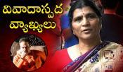 Lakshmi Parvathi Shocking Comments On NTR Mahanayakudu