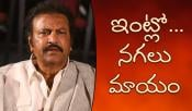 Mohan Babu Filed A Case In Bunjara Hills Police Station