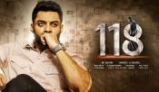 118 movie collections shocking share in two telugu states