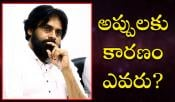 reason for pawan kalyan debts