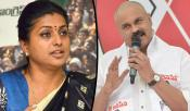 Roja Nagababu Political Fight