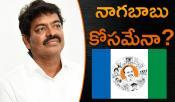 Sivaji Raja To Become YSRCP Member