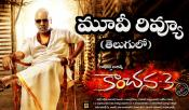 raghava lawrence kanchana 3 movie review rating